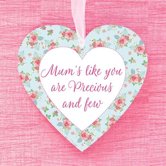 Personalised  Heart - Precious Mum